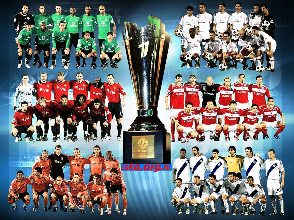 футбол германии